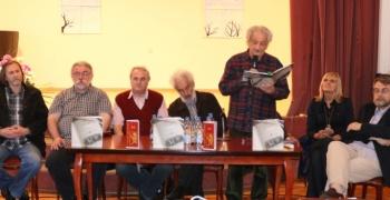Свечано отворен Фестивал поезије младих