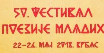 Почео 50. Фестивал поезије младих