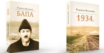 Промоција романа Бапа и 1934, Бећковић поново гост Врбаса