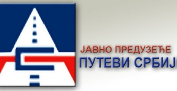 """""""Путеви Србије"""" о одржавању државних путева"""