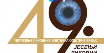 Јесењи Ликовни салон заказан за 20. октобар