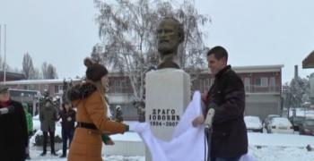 """Отказан Меморијални турнир """"Драго Јововић"""""""