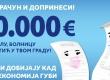 """""""Узми рачун и победи"""" - Грађани Врбасу обезбедили 20.000 евра"""