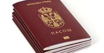 МУП: Грађани Врбаса могу да закажу израду докумената и online